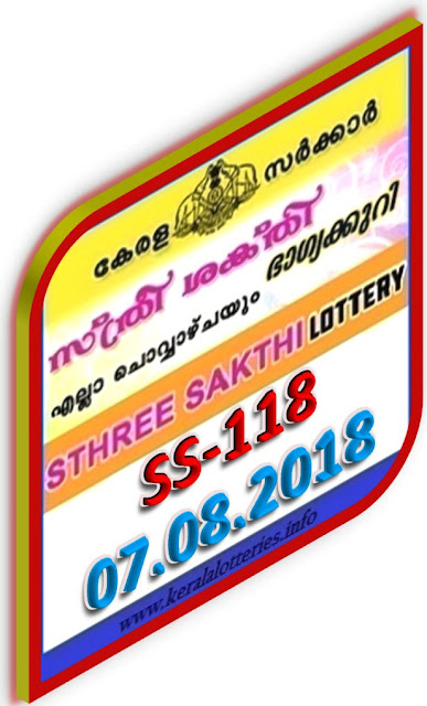 kerala lottery result from keralalotteries.info 07/8/2018, kerala lottery result 07.8.2018, kerala lottery results 07-08-2018, STHREE SAKTHI lottery SS 118 results 07-08-2018, STHREE SAKTHI lottery SS 118, live STHREE SAKTHI   lottery, STHREE SAKTHI lottery, kerala lottery today result STHREE SAKTHI, STHREE SAKTHI lottery (SS-118) 07/08/2018, SS 118, SS 118, STHREE SAKTHI lottery SS118, STHREE SAKTHI lottery 07.8.2018,   kerala lottery 07.8.2018, kerala lottery result 07-7-2018, kerala lottery result 07-8-2018, kerala lottery result STHREE SAKTHI, STHREE SAKTHI lottery result today, STHREE SAKTHI lottery SS-118 keralalotteryresult, today kerala kerala lottery, kerala SAKTHI today, kerala lottery STHREE SAKTHI today result, STHREE SAKTHI kerala lottery result, today STHREE SAKTHI lottery result, STHREE SAKTHI lottery today   result,  lottery today, kerala lottare, SAKTHI-lottery-result- state lottery today, kerala lottare, kerala lottery result, lottery today, kerala lottery today lottery result kerala lottery online buy, STHREE SAKTHI lottery today, number, tamil, kerala lottery guess, kerala lottery guessing number tips tamil, kerala lottery group, kerala lottery guessing method, kerala lottery gov.in, picture, image, images, pics,   pictures kerala lottery, kl result, yesterday lottery results, lotteries results, keralalotteries, kerala kerala lottery today draw result, kerala lottery online   purchase, kerala lottery results, kerala lottery yesterday kerala lottery SAKTHI lottery result, STHREE SAKTHI lottery today lottery result STHREE evening, kerala lottery evening result, kerala lottery entry kerala lottery online buy, buy kerala lottery online result,  gov.in, picture, image, images, pics,   pictures kerala lottery, kl result, yesterday lottery results, lotteries results, keralalotteries, kerala state lottery today, kerala lottare, kerala lottery result, lottery today, resultSAKTHI, , pictures draw result, kerala lottery online   purchase, kerala lottery result, lottery today, kerala lottery today lottery guessing formula, kerala lottery guessing number kerala lottery lottery SS-118 keralalotteryresult, today kerala kerala lottery, kerala lottery result STHREE SAKTHI, kerala lottery result, kerala lottery resultSAKTHI, , pictures draw result, kerala lottery online   purchase, kerala lottery online buy, STHREE SAKTHI lottery today, number, tamil, kerala lottery guess, kerala lottery guessing number tips tamil, kerala lottery group, kerala lottery guessing method, kerala lottery result live, kerala lottery result today STHREE STHREE SAKTHI  www.keralalotteries.info-live-STHREE SAKTHI-lottery-result- state lottery result STHREE SAKTHI today, kerala lottery STHREE SAKTHI today result, STHREE SAKTHI kerala lottery result, today STHREE yesterday lottery result,  www.keralalotteries.info-live-STHREE