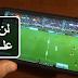 لن تندم عليه التطبيق الرهيب Bmen TV 2018 لمشاهدة أزيد من 2000 قناة عالمية وعربية بدون إنقطاع