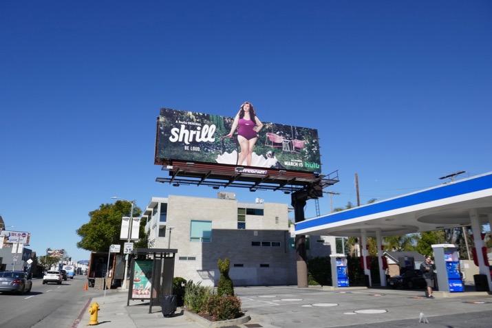 Shrill extension billboard