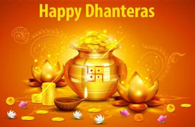 Happy Dhanteras 2017