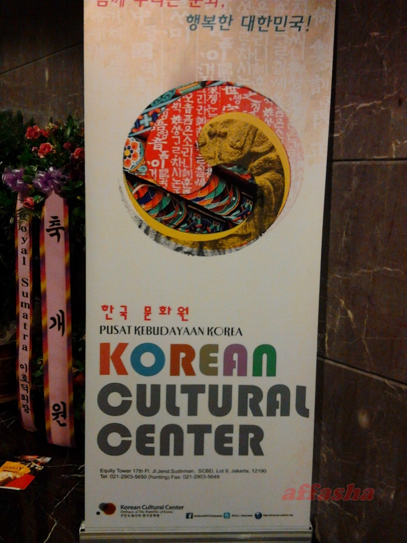 In My Dream: Korean Cultural Center Indonesia