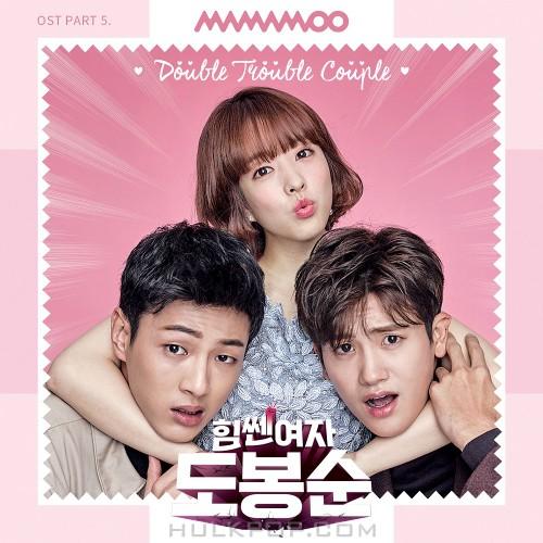 DL MP3] MAMAMOO - Strong Woman Do Bong Soon OST Part 5 – HULKPOP