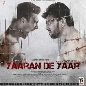 Maujan Lyrics - Kamal Khan Song