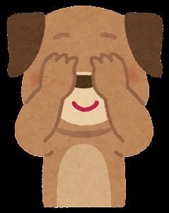 いないいないばあのイラスト(犬)1