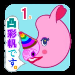 Decosaipan is rhino fairies . Project1.5