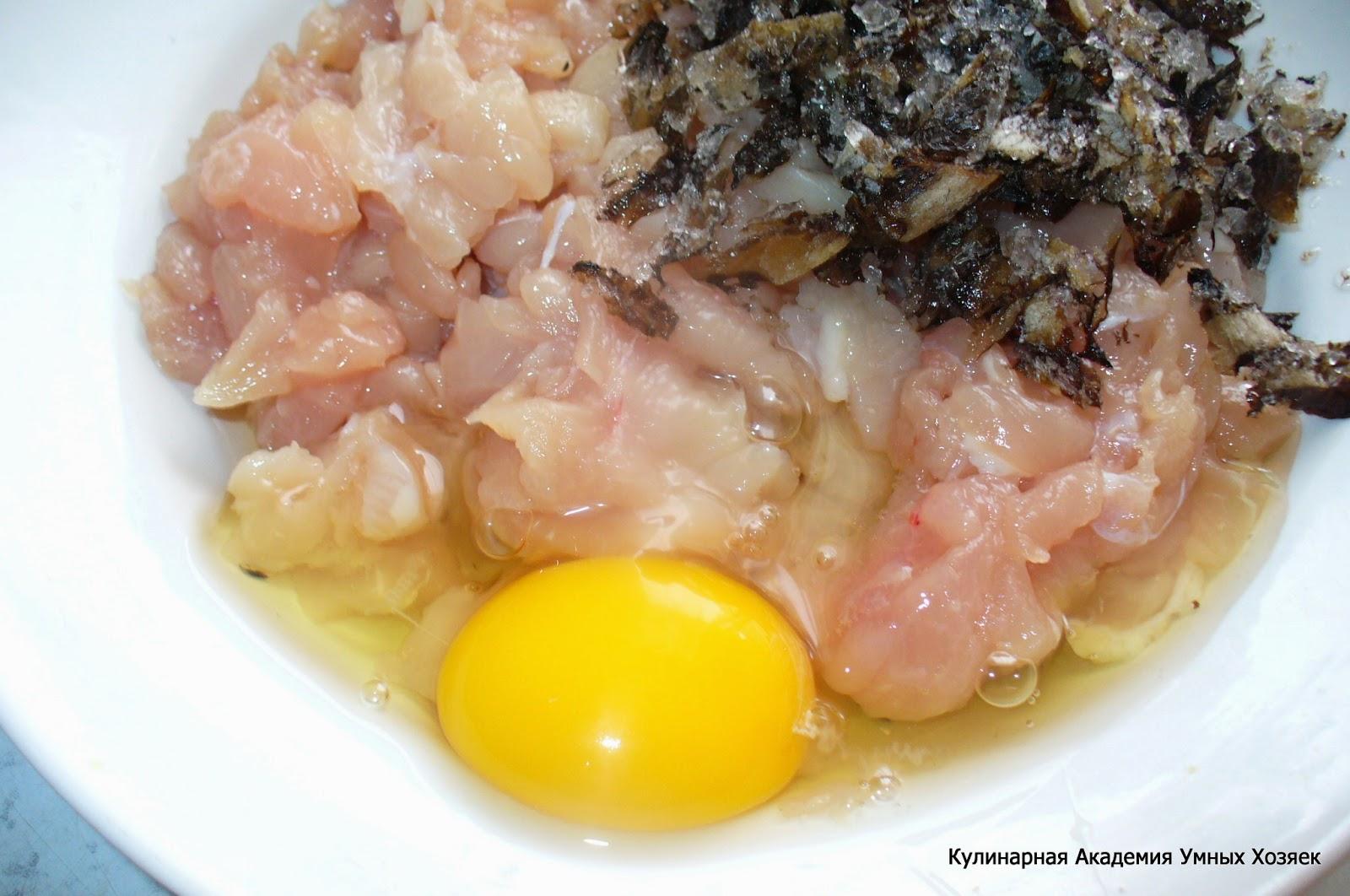 рубленые куриные грудки грибы яйцо