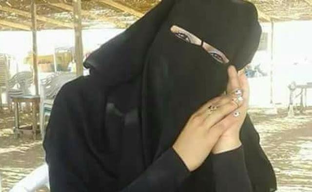 ارقام بنات مصرية مدام منقبة تطلب الزواج مصرية تبحث عن الزواج الجاد والتعارف