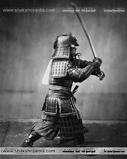 صورة ومعلومة عن الساموراي