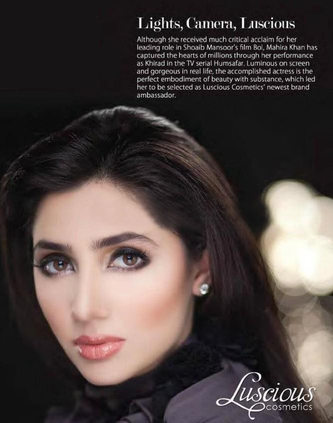 Mahira Khan Latest Shoot for Luscious Cosmetics ~ Fashion ...