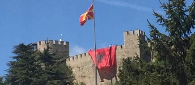Ύψωσαν αλβανική σημαία στο κάστρο του Σαμουήλ στα Σκόπια