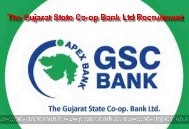 The Gujarat State Co-op Bank Ltd Recruitment
