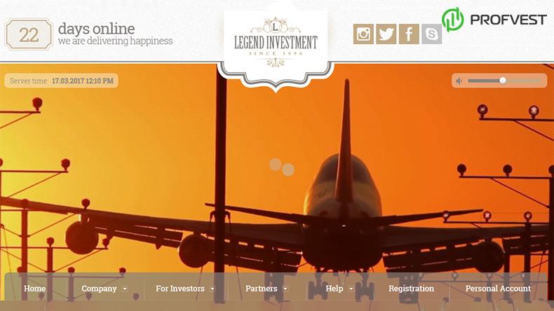 Legend Investment обзор и отзывы вклад 400$