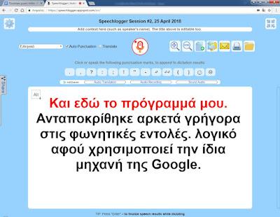 Δωρεάν προγράμματα πληκτρολόγησης κειμένου