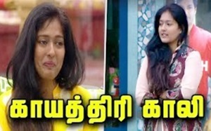 Gayathri Elimination Confirm | Bigg Boss