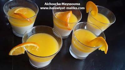 ديسير البرتقال روعة سهل ولذيذ