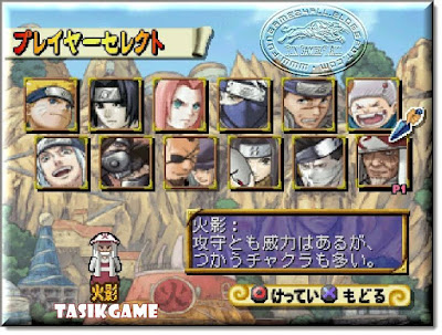 download game naruto ps1 ppsspp