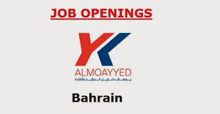 Image result for Almoayyed, Bahrain
