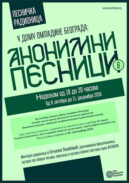 Besplatna radionica Anonimni pesnici 6 u Domu omladine Beograda