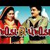 Download and Watch Pankhida Ho Pankhida (1992) Full Gujarati Movie | Naresh Kanodia, Snehlata, Dilip Rana