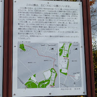 王仁公園の詳細