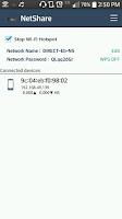تطبيق NetShare pro (3)