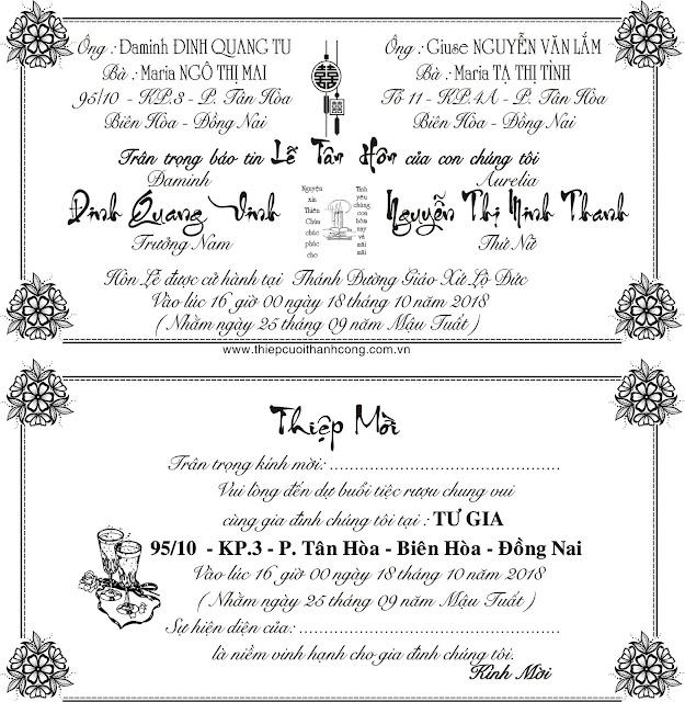 Vector thiệp cưới miễn phí