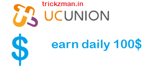How to earn money from uc union