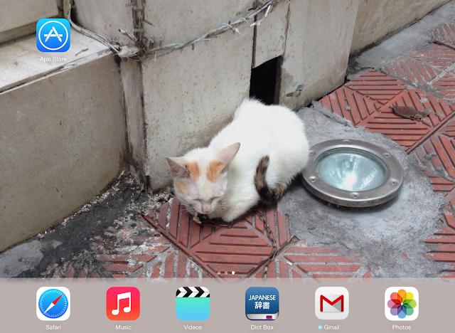 ipad3rd-ios7-screenshot ipadのスクリーンショット