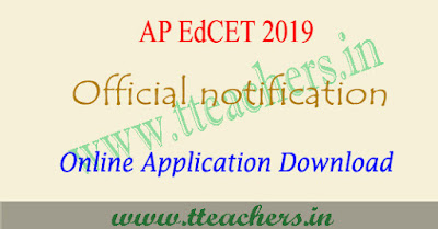 AP EdCET 2019 notification , eligibility, online apply, exam date