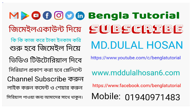 website Desing youtube Channel Design.png/www.mddulalhosan6.com