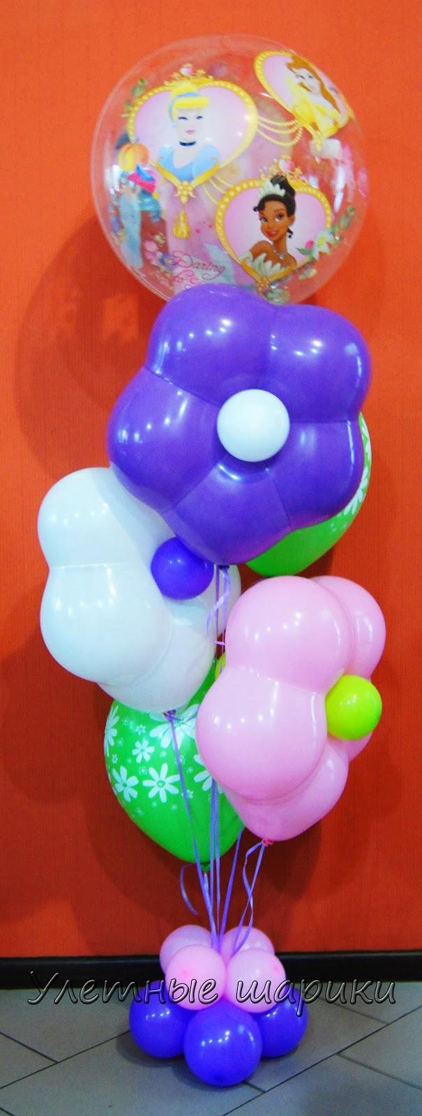 букет из воздушных шаров с принцесами