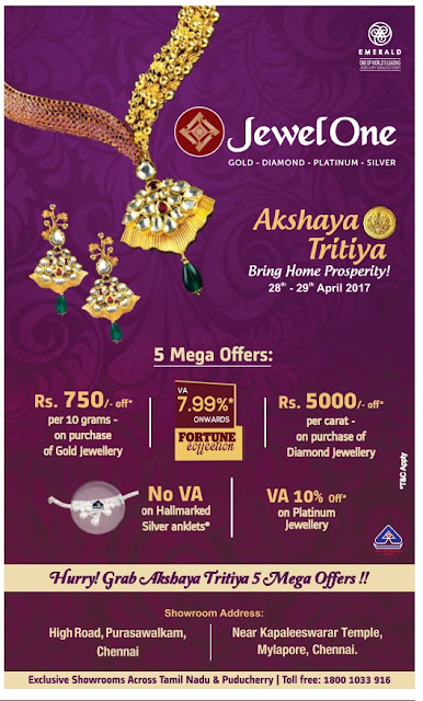 jewelone | Akshaya Tritiya Gold and Jewellery Offers @Chennai | April /May 2017 discount offers