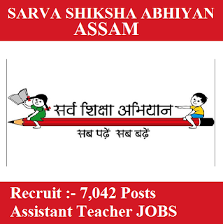 Sarba Shiksha Abhiyan , SSA Assam, SSA, SSA Recruitment, SSA Assam Answer Key, Answer Key, SSA Answer Key, ssa assam logo