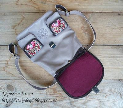 женский рюкзачок с клапаном цвета какао