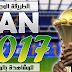 الحلقة 185: الطريقة الوجيدة التي تضمن لك مشاهدة كأس إفريقيا 2017 بالمجان ولجميع السرعات