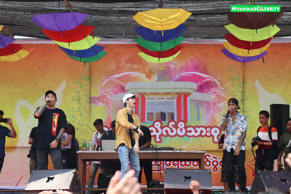 Chords for ရန္ရန္ခ်မ္း+Snare myanmar music awards 2014