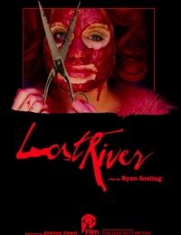 Lost River | Bmovies