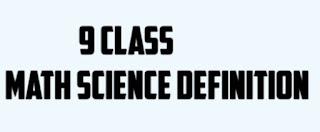 mathcity,math Notes,Math Definition Notes,Math Problems,     9TH,9 CLASS, IX,SSC PART-1,10TH,10 CLASS, X,SSC PART-2,11TH, 11 CLASS, F.A, FSC.ICS, PART-1,1ST YEAR,XI, 12TH,12TH CLASS,F.A,FSC,ICS, PART-2,XII,2ND YEAR,PDF BOOK FREE DOWNLOAD,PUNJAB TEXTBOOK, PUNJAB BOARD,BIOLOGY BOOK,PHYSICS BOOK,CHEMISTRY BOOK,ENGLISH BOOK,MATH,MATHEMATICS BOOK,ISLAMYAT BOOK,URDU BOOK, PAK STUDIES BOOK, PAKISTAN STUDIES BOOK,ENGLISH BOOK-1, ENGLISH BOOK-2,ENGLISH BOOK-3,CHEMISTRY TEXTBOOK,PHYSICS TEXTBOOK,BIOLOGY TEXTBOOK,MATH TEXTBOOK,ENGLISH TEXTBOOK,PAK STUDIES TEXTBOOK,ISLAMYAT TEXTBOOK,PHYSICS PAIRING SCHEME,CHEMISTRY PAIRING SCHEME,BIOLOGY PAIRING SCHEME,MATHEMATICS PAIRING SCHEME,ENGLISH PAIRING SCHEME,PHYSICS NOTES,PHYSICS KEY BOOK,PHYSICS SHORT QUESTIONS,PHYSICS LONG QUESTIONS,PHYSICS NUMERICAL PROBLEM,CHEMISTRY KEY BOOK,CHEMISTRY NOTES,SHORT QUESTIONS,CHEMISTRY ALL CHAPTERS,BIOLOGY NOTES,KEY BOOK, BIOLOGY,BIOLOGY LONG QUESTIONS,ONLINE VIEW AND DOWNLOAD,MATH,MATHEMATICS NOTES,KEY BOOK,SHORT QUESTIONS AND LONG QUESTIONS,ENGLISH NOTES,KEY BOOK, ISLAMYAT NOTES, KEY BOOK,PAK STUDIES NOTES,Math Solver,Math Urdu medium,Math Punjab Board,