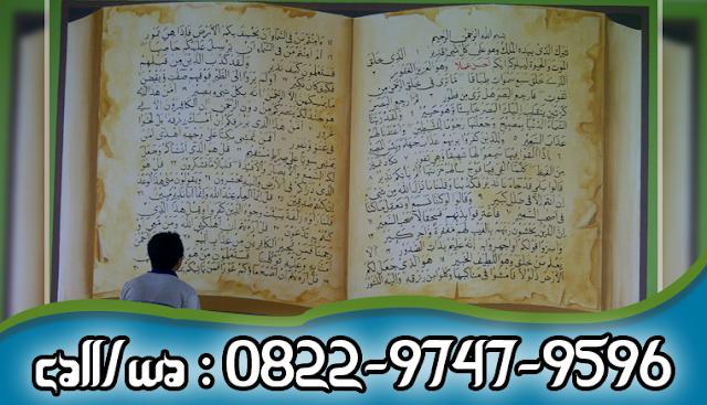 Jasa Penulisan Kaligrafi Masjid Murah
