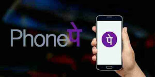 PhonePe me new account create kaise kare in Hindi