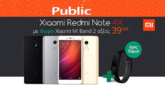 Xiaomi Redmi Note 4 με Έκπτωση και Δώρο Mi Band