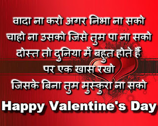 Valentine Day Quotes For Whatsapp Images