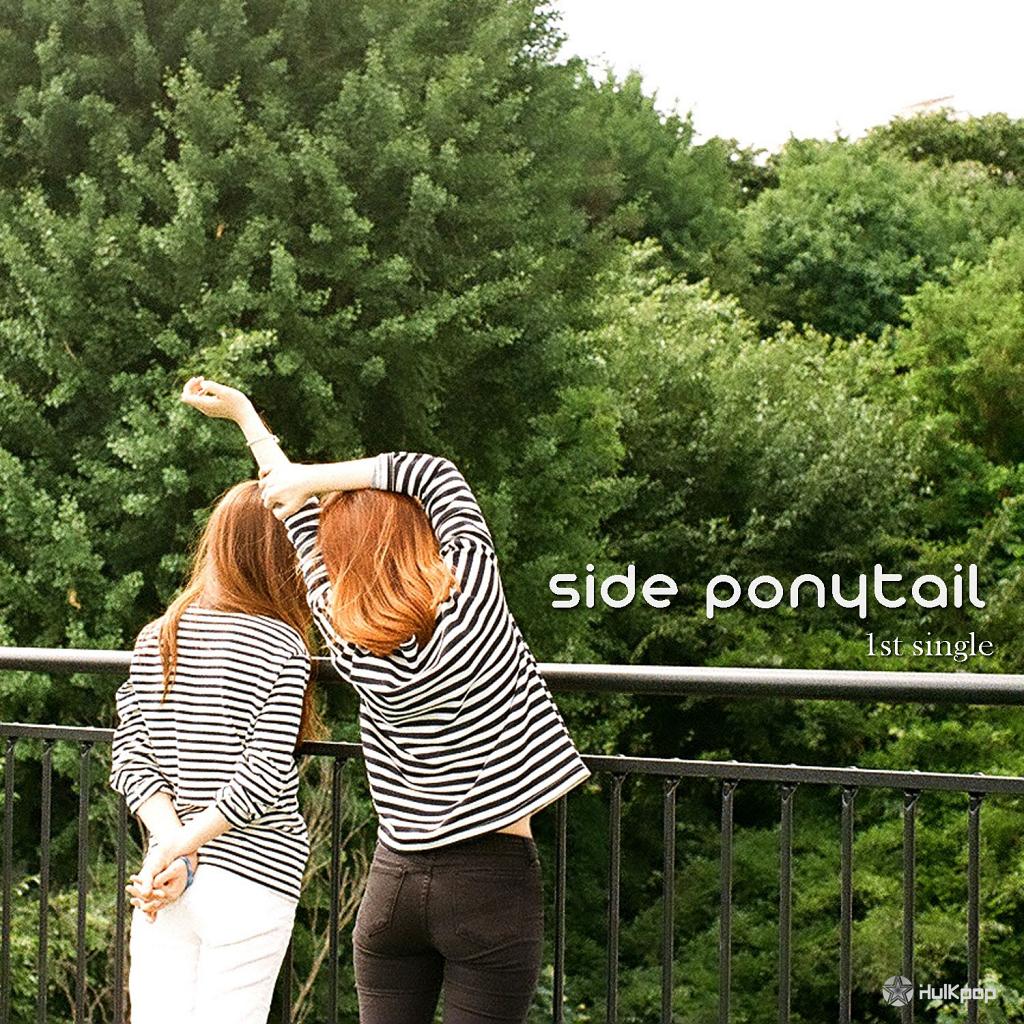 [Single] Side Ponytail – 우리끼리 손난로