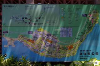 海洋博記念公園
