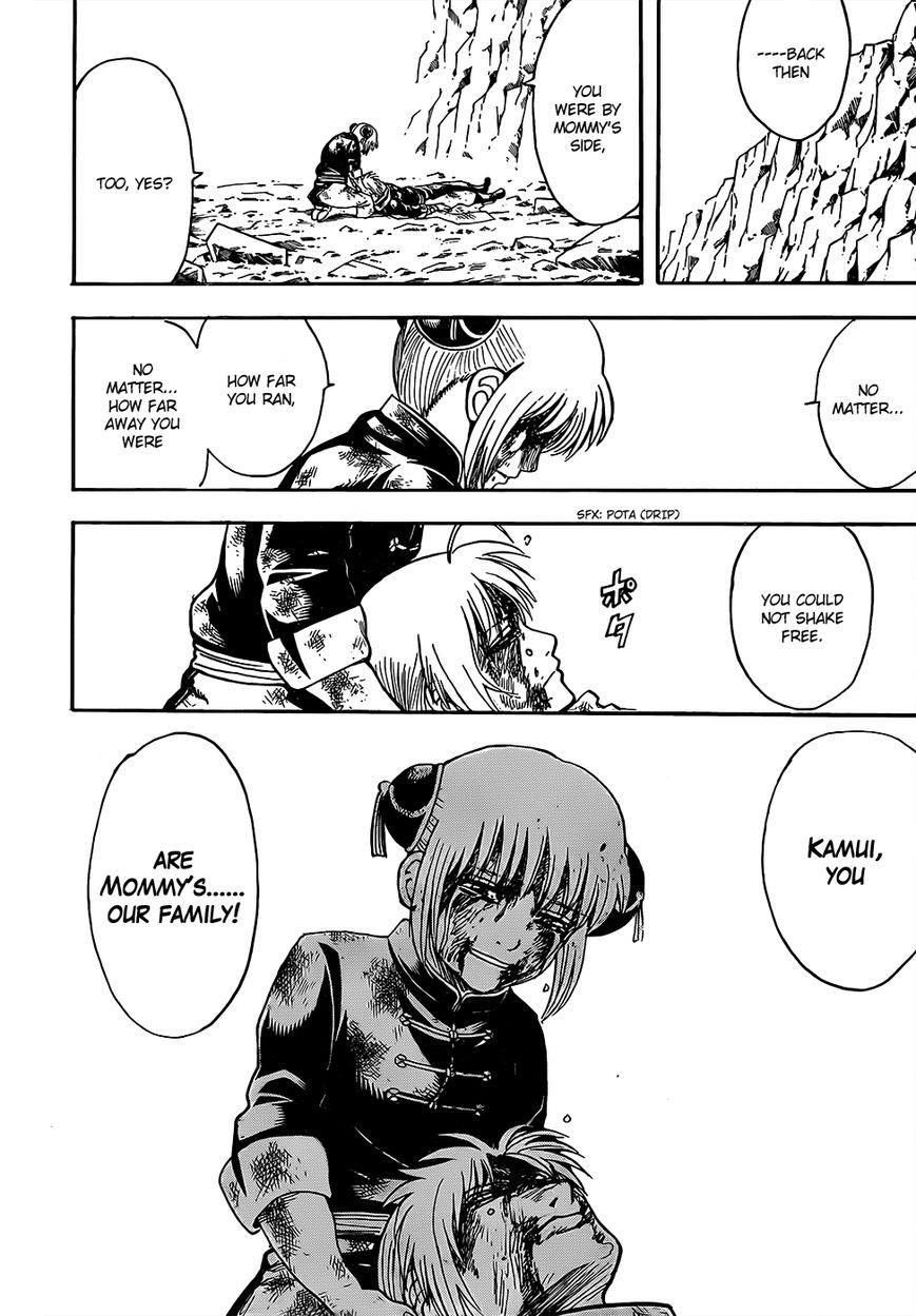 Gintama - Chapter 592