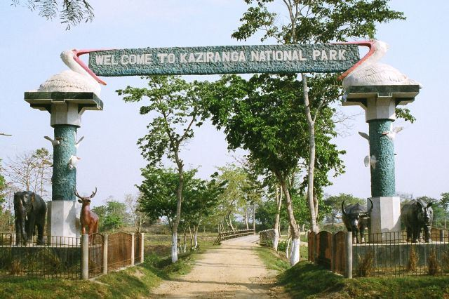 Kaziranga National park gate No. 1