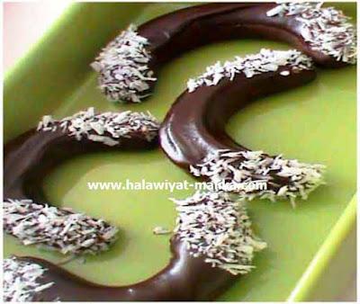 حلوة الهلال بالشوكولاته