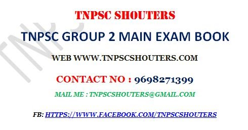 Tnpsc group 2 study material in tamil