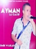 Ayman La Classe-Omri Waalah 2016