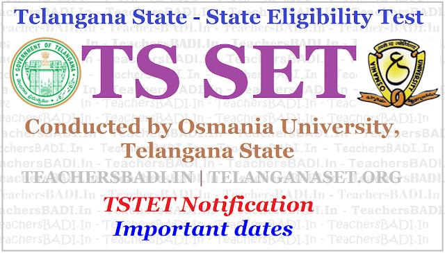 TSSET 2017,Telangana State Eligibility Test 2017,TelanganaSET
